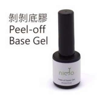 NIDO Peel Off Base Gel