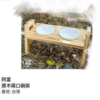 全新食物架,台灣製造,買多左一個全新,不是淘寶貨,請勿議價