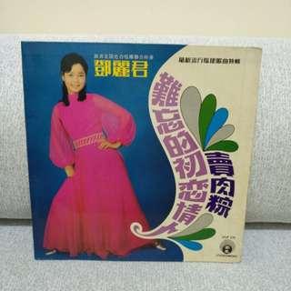 鄧麗君 絕版LP 流行福建歌曲 黑膠唱片 有poster