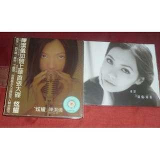 陳潔儀 陈洁仪 Kit Chan Chen jie yi 2 cd