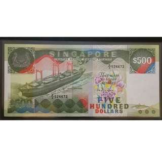 Singapore Ship Series Dollar Note $500