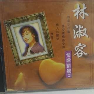 Cd Chinese 林淑容