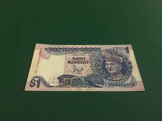 RM 1 JAAFAR