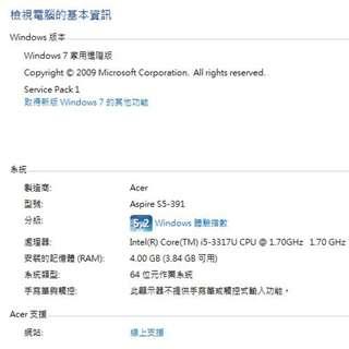 Acer Aspire S5 二手經典機 內建win7 輕薄1kg