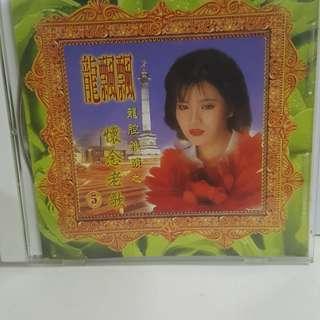 Cd Chinese 龙飘飘