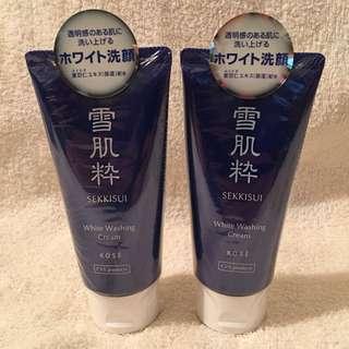 雪肌粋 日本7-11限定款 洗面乳