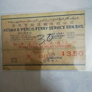 1979 ferry ticket to Langkawi