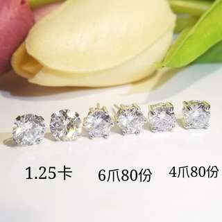 有現貨明碼實價!實物拍攝 8心8箭6爪皇冠925+電鍍 三層18K白金 瑞士石耳環