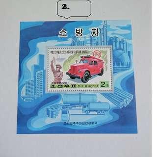 朝鮮消防車郵票+小型張