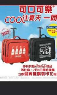 可口可樂旅行喼行李箱( 黑色或紅色)