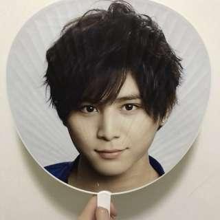 Uchiwa Yamada Ryosuke 2014