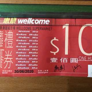 13張惠康$100 cash coupon, 換百佳coupon