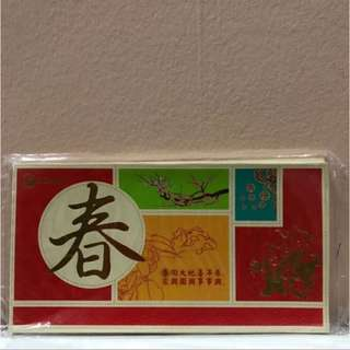Ogawa Red Packet