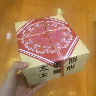 台灣直運太陽餅