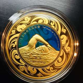 Beijing Olympic 2008 swimming medal collector item