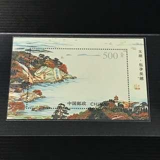 China Stamp - 1995-12M 太湖 小型张 中国邮票 1995-12