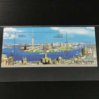 China Stamp - 1996-26M 上海浦东 小型张 中国邮票 1996-26