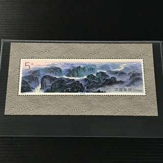 China Stamp - 1994-18M 长江三峡 小型张 中国邮票 1994-18