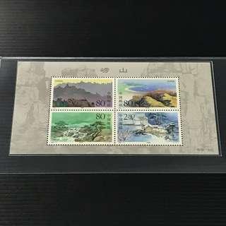China Stamp - 2000-14M 崂山 小全张 / 小型张 中国邮票 2000-14