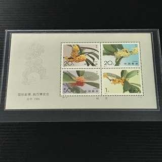 China Stamp - 1995-6M 桂花 小全张 / 小型张 中国邮票 1995-6