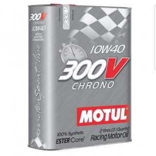 Motul 300V 10w 40 Engine Oil
