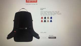 Superme backpack
