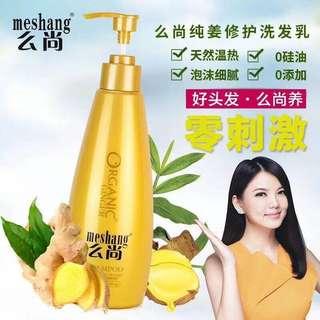 Meshang Organic Ginger Shampoo