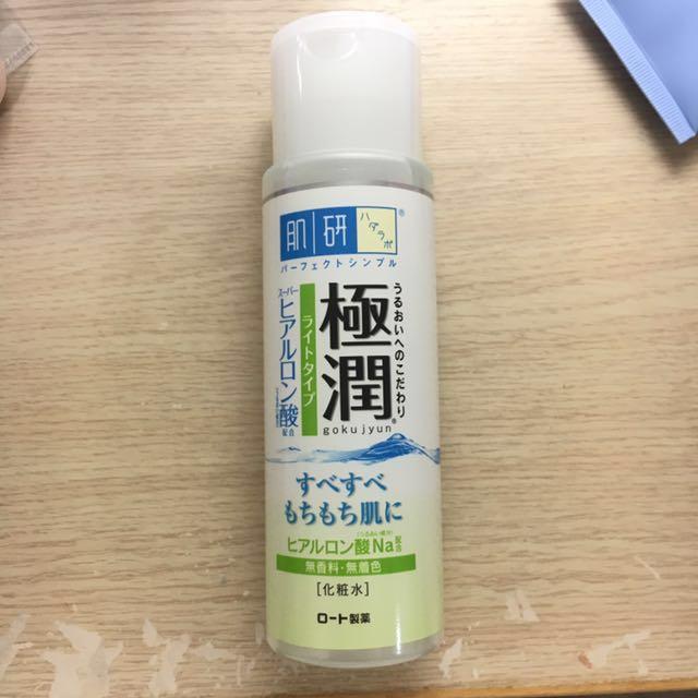 肌研極潤化妝水清爽型