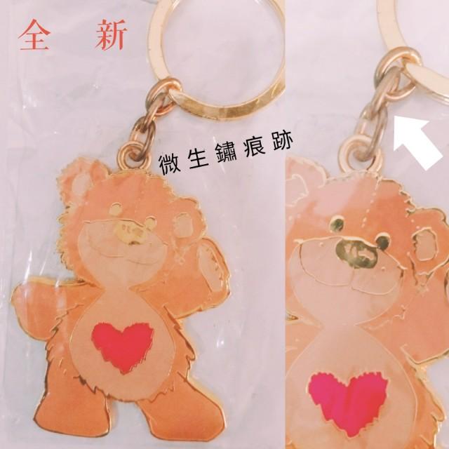 熊熊愛心熊吊飾
