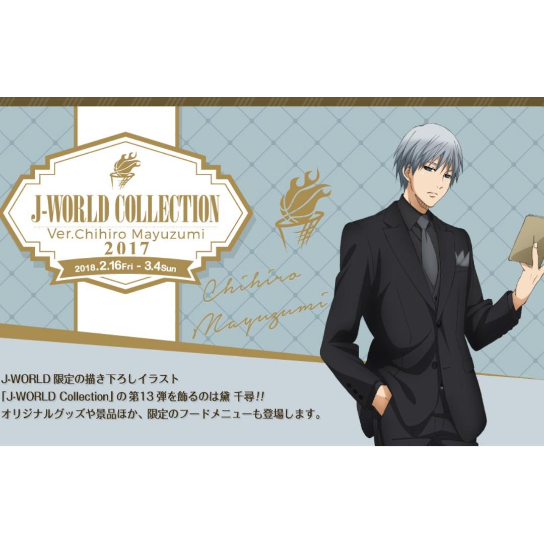 Persona 3 dating chihiro mayuzumi