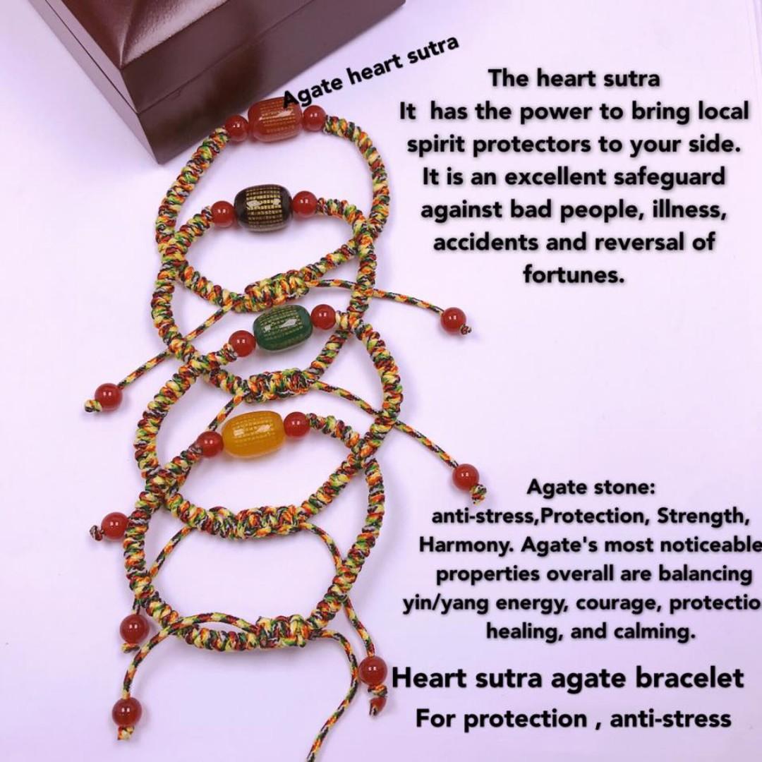 heart sutra agate cord bracelet