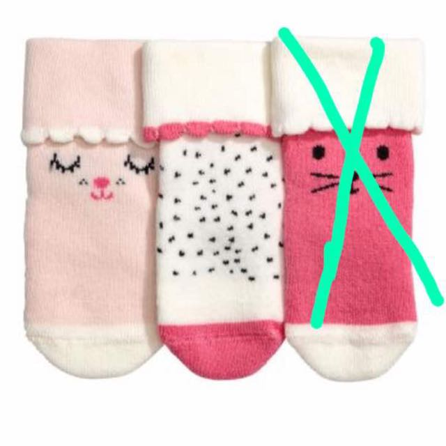 H&M Newborn Socks (2 pair)