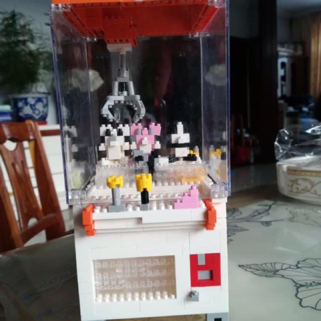 Lego Self-Made Claw Machine (PO)