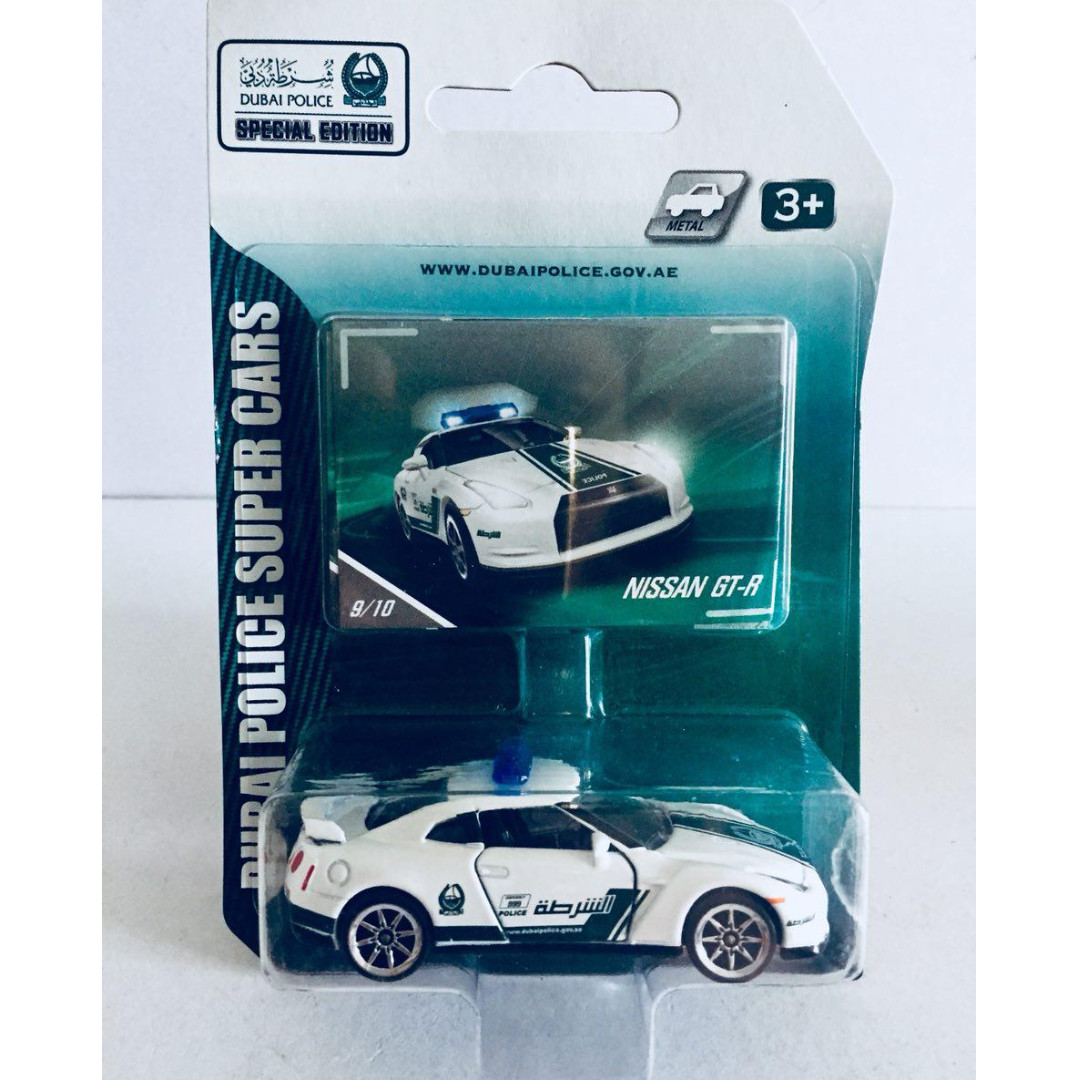 MAJORETTE DUBAI POLICE SUPER CAR SPECIAL EDITION - NISSAN SKYLINE GT-R ( R35 ) - RARE