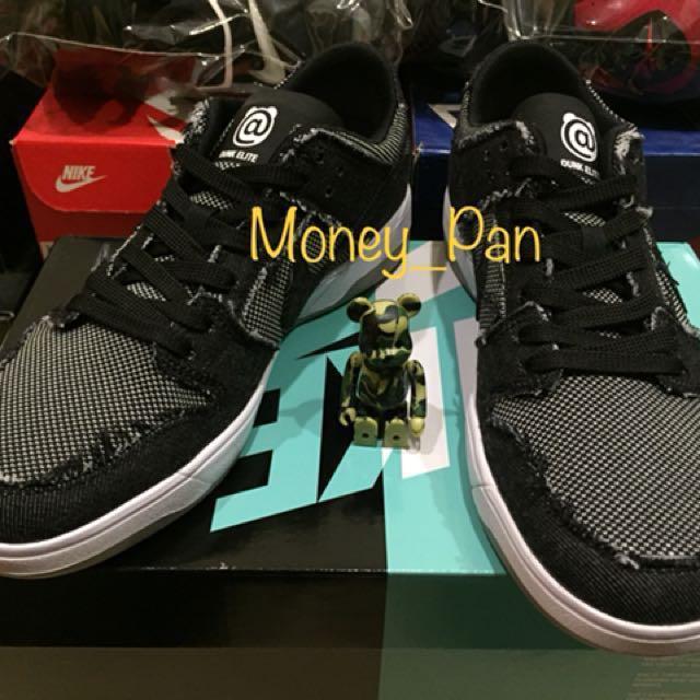 Nike Dunk SB Elite X Medicom Be@rbrick