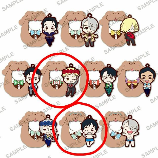 [OFFICIAL] Yuri on Ice Tsutsumarekko Rubber Strap Keychains - Yuri + Chris