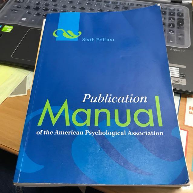 Publication Manual of the American Psychological Association(APA 六版)#出清課本