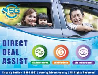 SGDrivers Direct Deal Assist