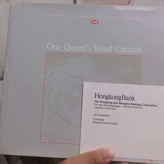 1986年初版匯豐銀行歷史資料專書一本