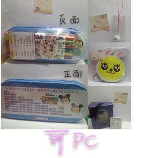 禮物/鉛筆盒/耳環/吊飾/錢包