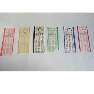 八十年代北京巴士車票