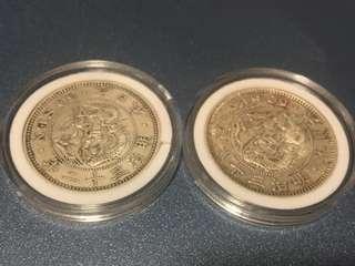 日本五十錢 明治年份 兩枚