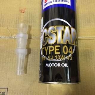 🚚 GSX150-MA-合成引擎油