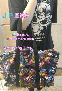 🆕🆕黑超B 雜誌旅行袋