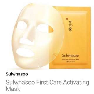 ❗️FREE NM❗️Sulwhasoo First Care Activating Mask