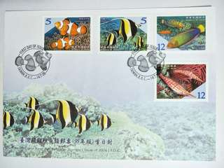 Taiwan FDC Coral Reef Fish