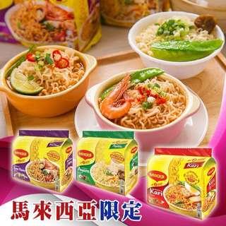 (代購)馬來西亞泡麵 雞湯 咖喱 酸辣tomyam
