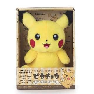 Takara Tomy Pokemon Shabekuri Series Talking Pikachu Plush ~ Pikachu no Uta!