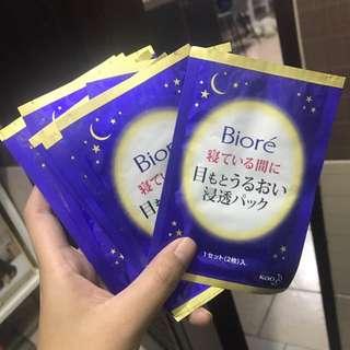 Biore Eyebag Mask (gel type) - one set 8 pcs