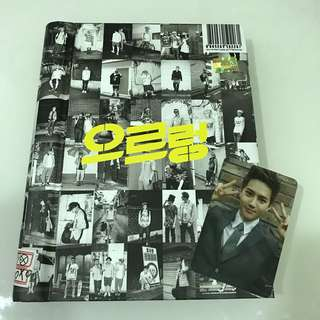 EXO Growl (Korean version) + Suho PC